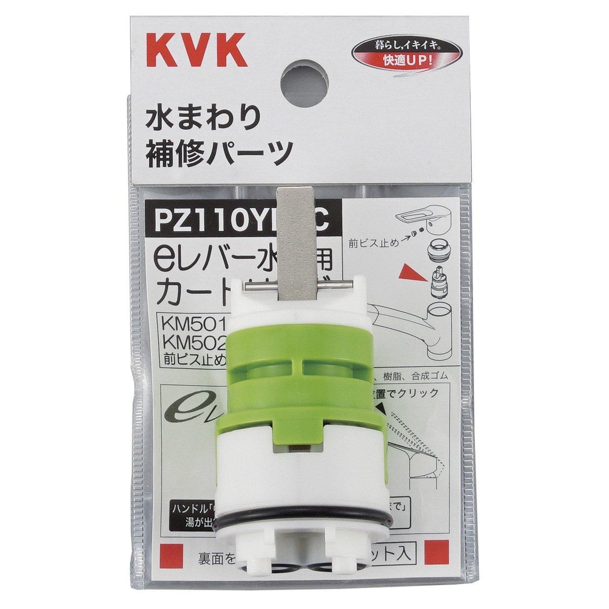 株式会社 KVK